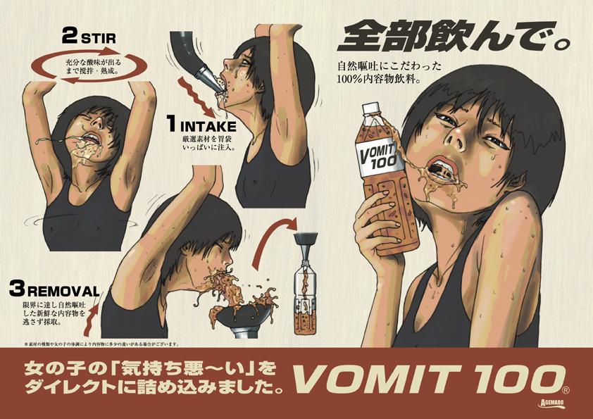Anime fetish porno
