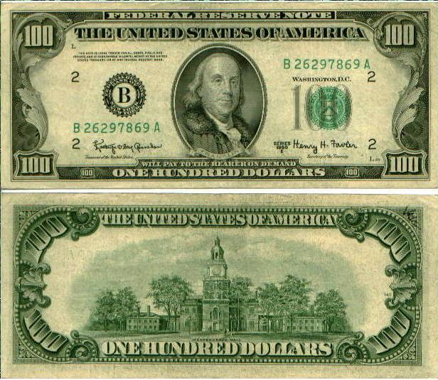 Картинки доллары с двух сторон