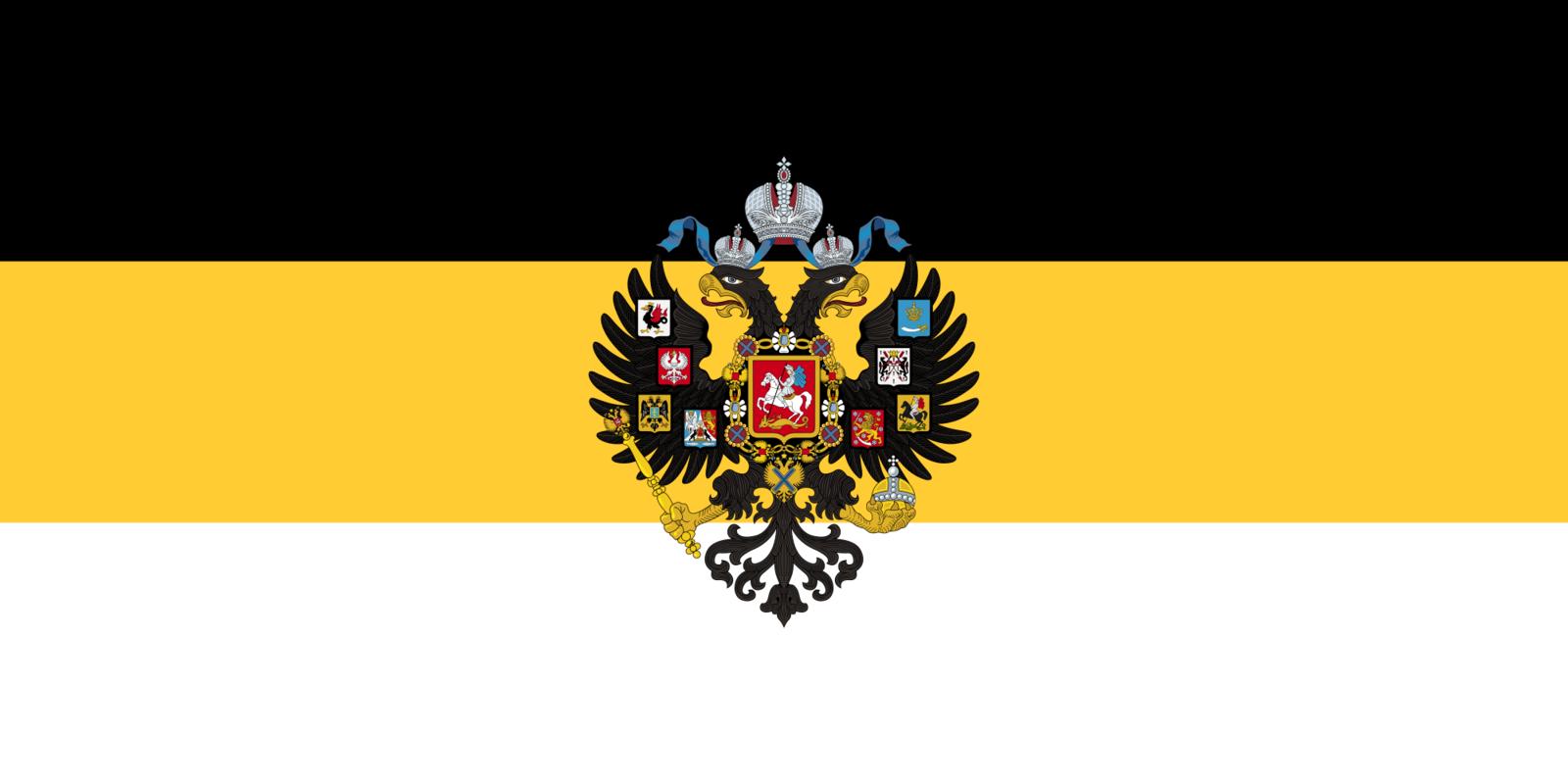 картинка герб имперский росла атмосфере
