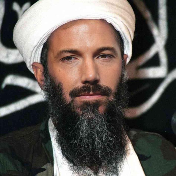 Борода у мусульманина картинки